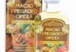 Recenze: Olej z vlašských ořechů a jeho účinky na zdraví