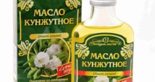 Zdroj: herbatica.cz